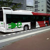12-meter Electric Public-Service Bus with Wireless Inductive Charging Technology